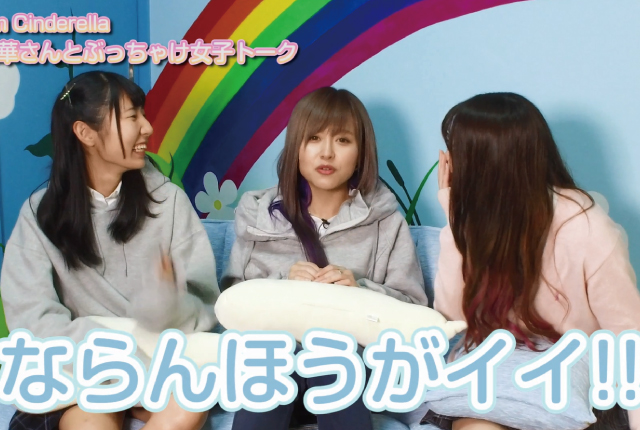 【Youtuber女子高×MelTV】歩乃華さんとお部屋紹介&ぶっちゃけ女子トーク☆
