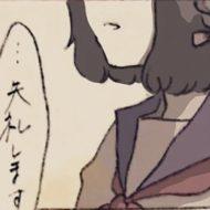 【猫とろ】さんマンガ連載~第5回(1/4)~ 『先生、好きでした』