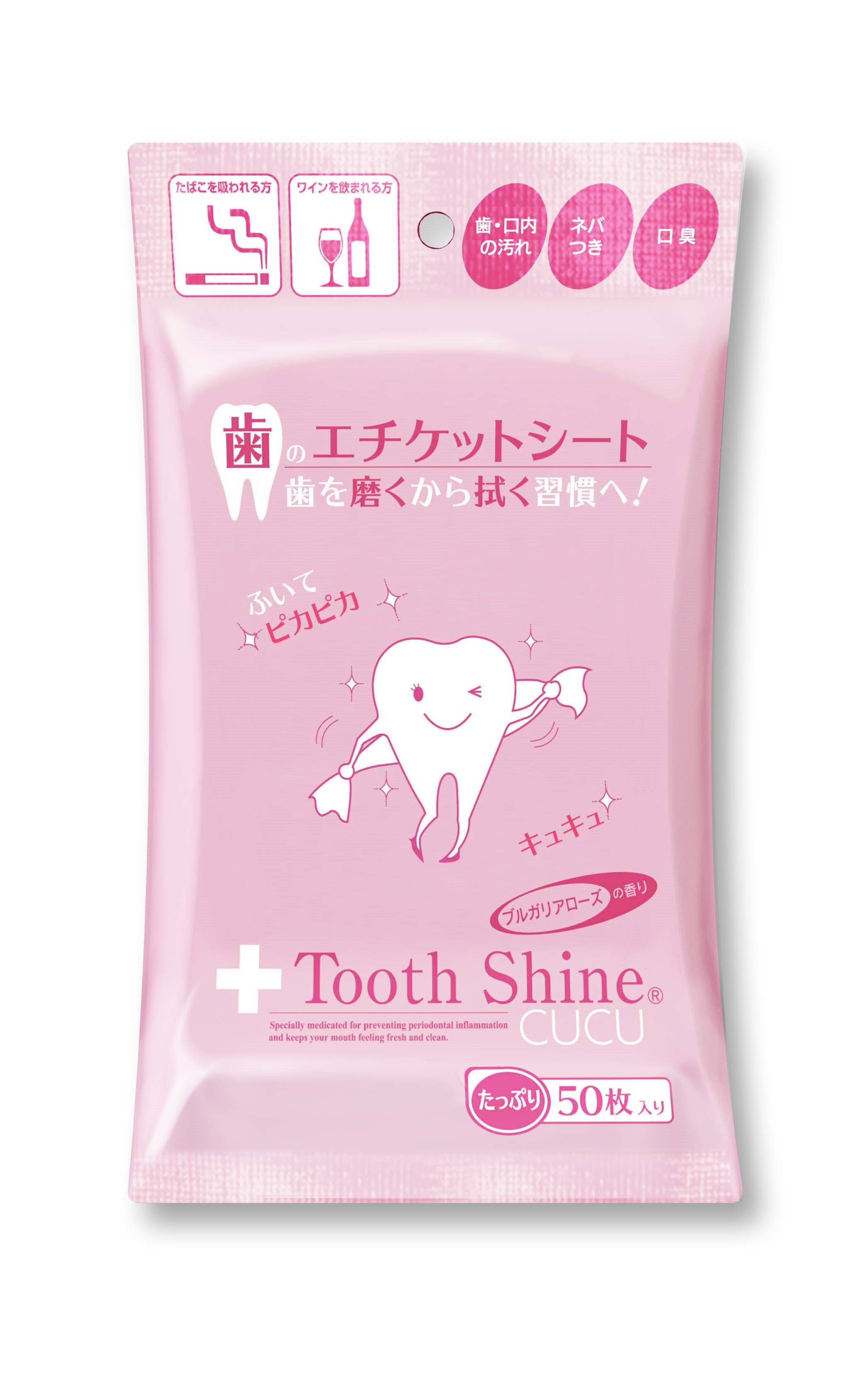 Tooth Shine CUCU