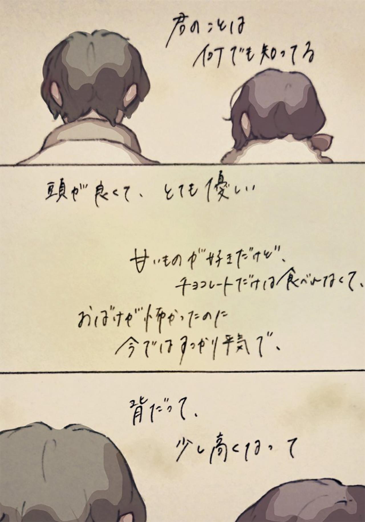 story6-2