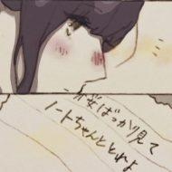 【猫とろ】さんマンガ連載~第7回(1/4)~ 『その恋は、春のよう』