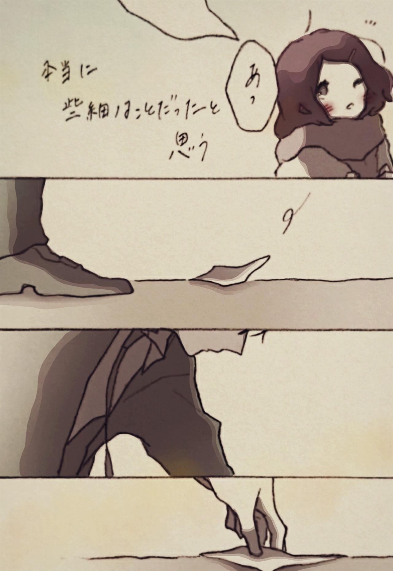 【猫とろ】さんマンガ新連載~第1話(2/4)~ 『先生と生徒』